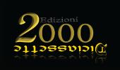 Edizioni 2017